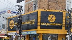 """Trong ảnh là cửa hàng ở trung tâm thị xã An Nhơn, tỉnh Bình Định bị TGDĐ lấy lý do việc kinh doanh tại địa điểm """"không hiệu quả về chi phí"""" nên đơn phương chấm dứt hợp đồng trước hạn. Ảnh: NVCC"""