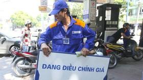 Giá xăng đã tăng lên hơn 24.300 đồng/lít