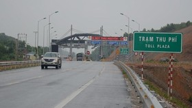 A toll plaza of a build-operate-transfer project (Photo: VNA)