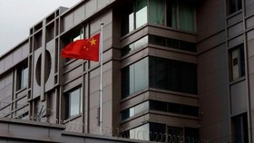 Lãnh sự quán Trung Quốc tại TP San Francisco, bang California, Mỹ. Ảnh: Sputnik