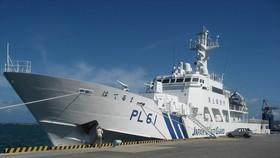 Lực lượng bảo vệ bờ biển Nhật Bản - Japan Coast Guard steam