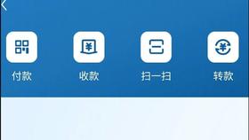 Ảnh: WeChat