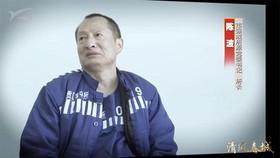 Quan tham TQ: Tự lập vương quốc riêng, coi cảnh sát là tùy tùng