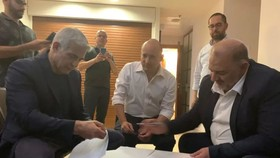 Lãnh đạo đối lập Israel công bố chính phủ mới
