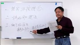 Ông Sun Dawu năm 2020. (@ Dawu / AP)