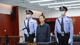 Tòa án cho biết ông Dong Hong đã khai nhận hành vi phạm tội của mình. Ảnh: Handout
