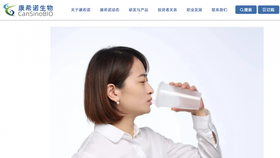 Cách sử dụng vaccine dạng hít này được ví như uống một cốc nước; nhưng thay vì chất lỏng, người sử dụng sẽ hít khí vào. Ảnh: CanSinoBIO.