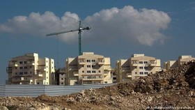 Một dự án nhà ở tại khu định cư Modiin Ilit ở Bờ Tây