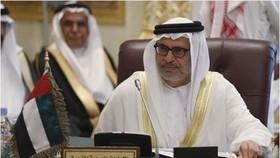 Tham vọng của UAE