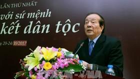 Nhà thơ Hữu Thỉnh, Chủ tịch Hội Nhà văn Việt Nam phát biểu tại buổi gặp mặt. (Ảnh: TTXVN)