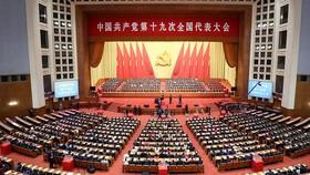 Phiên bế mạc Đại hội Đảng Cộng sản Trung Quốc lần thứ 19