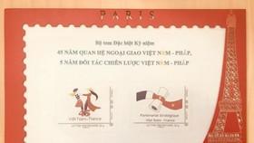 Bộ tem đặc biệt kỷ niệm quan hệ giữa Việt Nam và Pháp. (Ảnh: TTXVN)