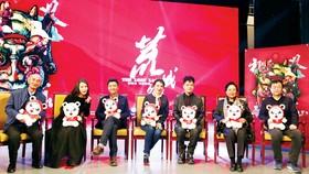 Liên hoan Phim sinh viên Bắc Kinh 2018