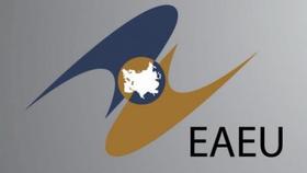 Liên minh kinh tế Á-Âu. (Nguồn: customsnews)