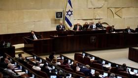 Israel ngày 19-7 đã thông qua dự luật quy định rằng chỉ có người Do Thái mới có quyền tự quyết tại nước này. (Nguồn: Reuters)