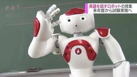 Robot sử dụng trí tuệ nhân tạo dạy tiếng Anh
