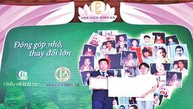 Hoa Viên Bình An hỗ trợ kinh phí mổ tim cho bệnh nhi nghèo