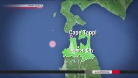 Chiếc trực thăng SH-60J bị mất liên lạc ở cách mũi Tappi, tỉnh Aomori, Đông Bắc Nhật Bản, khoảng 90 km, tối 26-8-2017. Đồ họa: NHK