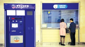 Máy rút tiền của Ngân hàng thương mại Ryugyong đặt tại sân bay quốc tế Sunan ở Bình Nhưỡng