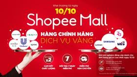 """Chính thức ra mắt """"Shopee Mall"""" từ ngày 10-10"""