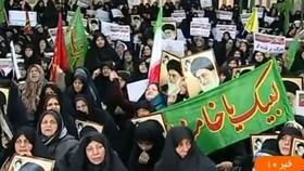 Cuộc tuần hành tại nhiều thành phố ở Iran
