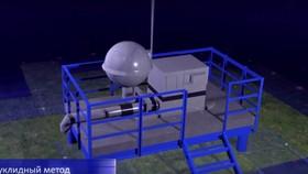 Nga công bố hệ thống giám sát thử vũ khí hạt nhân toàn cầu