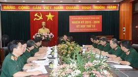 Kỳ họp 13 của Ủy ban Kiểm tra Quân ủy Trung ương. Ảnh: QĐND