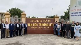 Trung tâm Bảo tồn di sản văn hóa Làng Trường Lưu được đặt tại trụ sở của UBND xã Trường Lộc cũ
