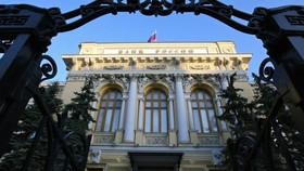Ngày 29-5, Ngân hàng Trung ương Nga cho biết đại dịch Covid-19 đã làm nảy sinh một hình thức gian lận tài chính mới tại Nga. Ảnh: sputniknews.com