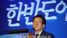 Chủ tịch Quốc hội Hàn Quốc Park Byeong Seug. Ảnh: TTXVN