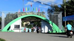 Trường ĐH Nông Lâm TPHCM