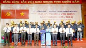Tổ chức Đảng mạnh bắt đầu từ từng đảng viên
