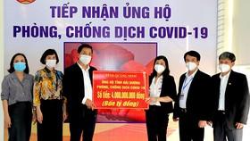 Tiếp tục ủng hộ phòng chống dịch Covid-19