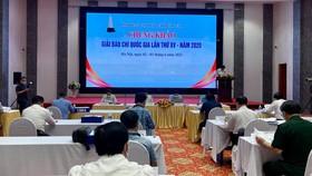 Hội đồng Chung khảo Giải Báo chí quốc gia lần thứ XV năm 2020 khai mạc vòng chấm chung khảo. Ảnh: VGP