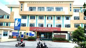Trường Tiểu học Lê Thị Hồng Gấm (quận Tân Bình) được sử dụng làm khu cách ly, chuẩn bị bàn giao lại cho ngành giáo dục