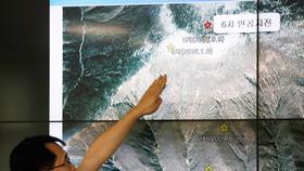 3.4-magnitude quake detected in N. Korea: report