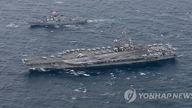 The USS Ronald Reagan (CVN-76), a U.S. aircraft carrier, in this file photo provided by the U.S. Navy (Yonhap)