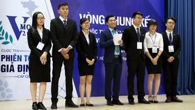 Cuộc thi Phiên tòa giả định cấp quốc gia Vmoot 2017 dành cho sinh viên, diễn ra tại Trường Đại học Luật TPHCM