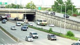 Đường cao tốc tại Seoul, Hàn Quốc