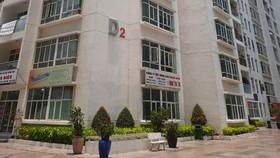 Đình chỉ công tác 7 lãnh đạo, cán bộ Đại học Ngân hàng TPHCM