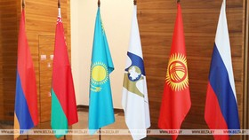 Uzbekistan và Cuba là quan sát viên của EAEU