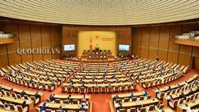 UBTVQH cho ý kiến về công tác chuẩn bị bầu cử đại biểu Quốc hội khóa XV