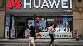 """Trung Quốc phản đối Mỹ đưa thêm 28 công ty vào """"danh sách đen"""""""