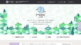 Trang web Mex giúp đỡ các thanh thiếu niên gặp vấn đề nghiêm trọng về tâm lý