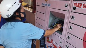 ATM nhu yếu phẩm