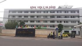 Xác định ca bệnh thứ 416 mắc Covid-19 ở Đà Nẵng