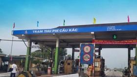 Đề nghị tháo dỡ Trạm thu phí Cầu Rác (Hà Tĩnh) và 3 trạm thu phí ở Đồng Nai