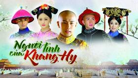 Người tình của Khang Hy