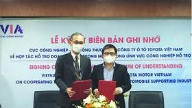 Toyota Việt Nam tham gia Dự án Hợp tác hỗ trợ doanh nghiệp trong nước trong lĩnh vực công nghiệp hỗ trợ