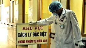 Việt Nam ghi nhận thêm 17 người mắc mới Covid-19